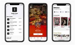 5分鐘看完蘋果發表會 獨家影集/遊戲服務台灣有份