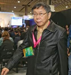 2020總統大選藍綠升溫  柯文哲坦承:被邊緣化