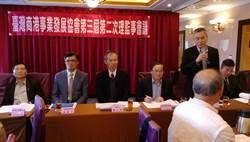 台灣商港發展協會:基隆港土地區段值管理費應合理調降