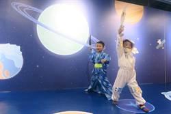 新北宗博館兒童節獻禮 穿太空衣遊星球