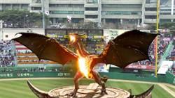 影》棒球場有飛龍盤旋!韓職開幕戰出奇招