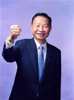 前新北市議長陳幸進咽喉癌病逝 享壽75歲