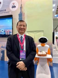 東元集團參加26日智慧城市展推服務型機器人