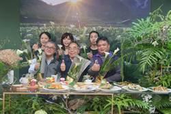 竹子湖「花田有約」 3農園攜手花藝師營造浪漫
