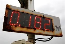 福島核災中心區大熊町  4月疏散令部分解除