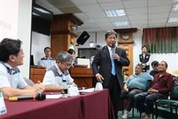 議長郭信良及地方人士反對 曾文南化聯通管工程卡關