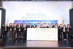 中經院發起《臺灣綠色經濟倡議》20個單位認同簽署