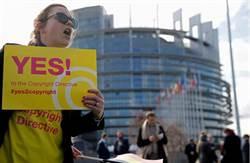 歐盟通過新版權法  將影響谷歌 臉書商業模式