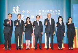 中信銀 奪亞洲最佳個人金融銀行獎