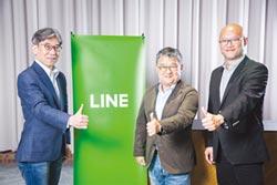 LINE擁3優勢 布局亞洲金融科技