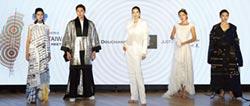 時尚產業前進米蘭 南市府扮推手