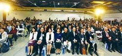 臺日地方創生高峰會 迎接地方時代