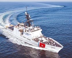 美軍兩艦齊發 前天穿越台海