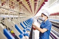 提高品質 陸開放一般製造業