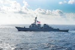 美艦過台海 陸國防部:要求美慎重處理涉台問題