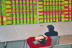美債殖利率倒掛 全球股市驚慌