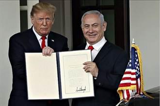川普簽署命令 正式承認以色列對戈蘭高地主權