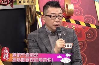 望族千金日式民宅上吊 「他」驚見半臉女偷窺!