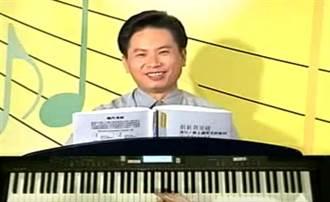 【中華電信出包】這個琴師好了得 點燃中華電信內鬨