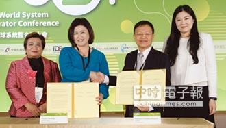 結合系統商進軍國際 經部打造台灣SI元年