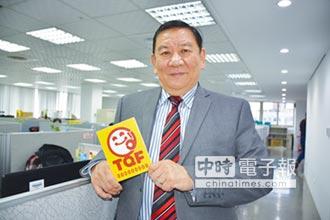 食安認驗證制度邁入第30年 TQF標章接軌國際
