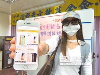 消費者轟MOMO 賣iPhone7拼裝機
