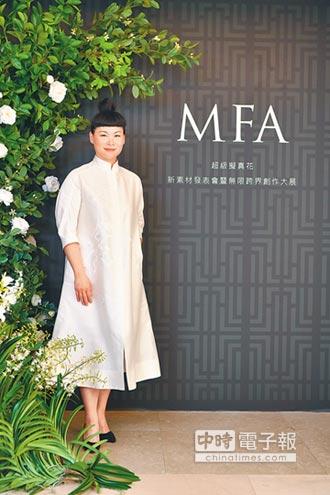 MFA超級擬真花 訂製頂級永恆盛宴