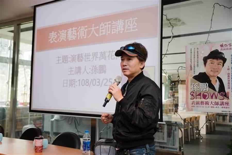 孫鵬昨前進校園開講座。(能仁家商提供)