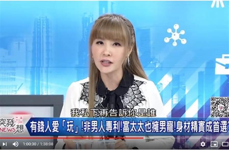 許聖梅透露台灣貴婦私下「玩法」。(圖/翻攝自突發琪想 Youtube)