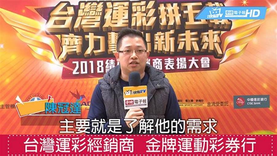 「金牌運彩」的老闆陳冠達不只是客人眼中的暖男,更是太太跟孩子眼中的超級奶爸。(圖片來源:中時電子報提供)