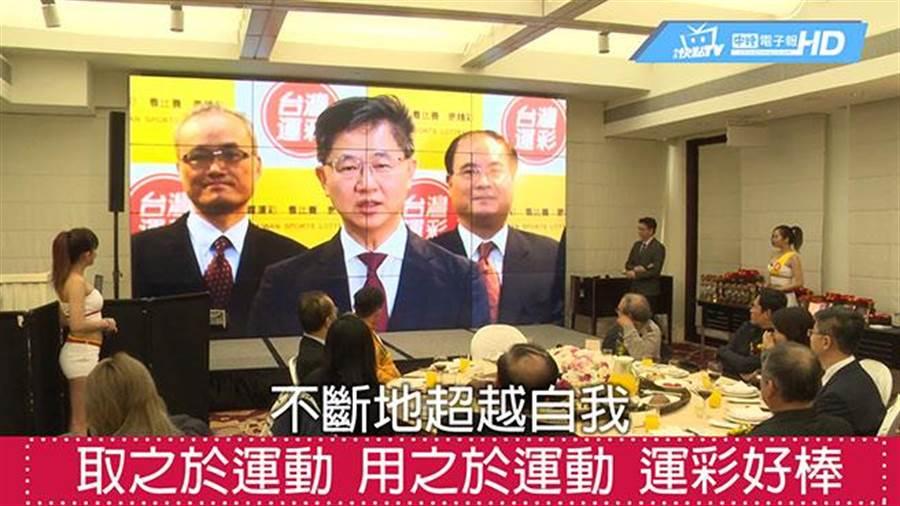 台灣運彩去年創下436億的收入,未來也期許所有同仁更上一層樓。(圖片來源:中時電子報提供)