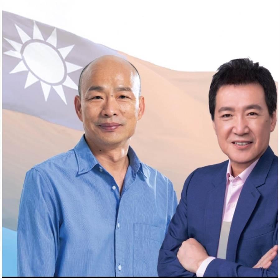 高雄市長韓國瑜近期接連拜會大陸官員,引發熱議,國民黨立委費鴻泰表態力挺。(費鴻泰辦公室提供)