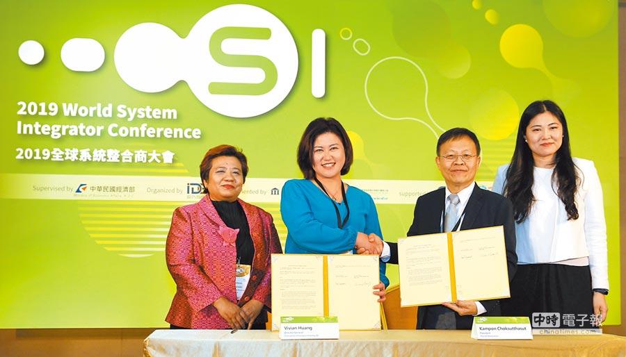 資策會與泰國及越南簽署智慧城市及電子化政府的跨國合作備忘錄(MOU)。圖/台北市電腦公會提供