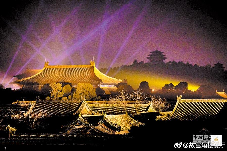 北京故宮一隅。(取自微博@故宮角樓餐廳)