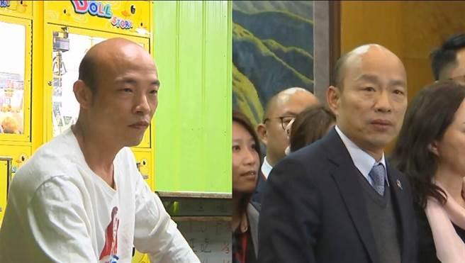 市長也愛釣蝦嗎? 韓國瑜明星臉現身大里民眾驚呼