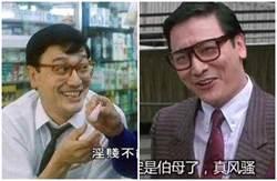 男星轉戰三級片爆紅 曝28年來超慘內幕