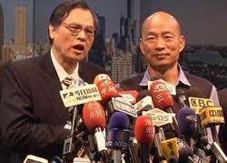 影》陸委會變錦衣衛 擬設「韓國瑜條款」?