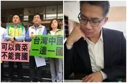 影》陳致中按鈴控告韓國瑜 名嘴酸:嫖客打警察