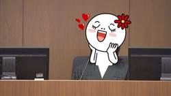 法庭上焦點!正妹法官好吸睛 甜笑擄獲粉絲