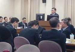 韓國瑜會見中聯辦 國安局說:不算違法