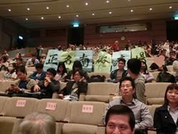 成大辦言論自由日研討會 學生舉牌正名南榕廣場