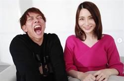 AV天王「秘方發威」 作家老婆宣布懷孕了!