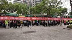 200餘彰化人北上抗議 要求二林園區案翻盤