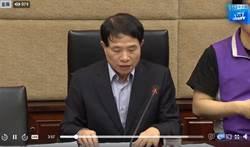 NCC開罰中天限期改善 記者會遭質疑不公