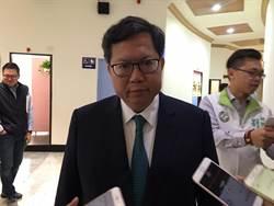 韓國瑜條款 鄭文燦:陸委會應該要制定規範