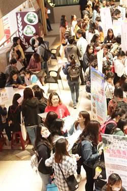 中華醫大校園徵才 醫療院所釋出近千個職缺