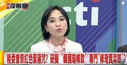 《新聞深喉嚨》經濟掛帥!韓國瑜致力南南合作