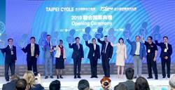 2019台北國際自行車暨台北國際體育用品展登場 產業成長仍可期