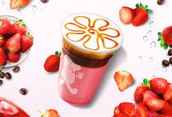 愚人節cama café拿鐵優惠2杯99