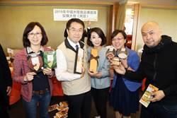 大陸通路商採購會首站台南場 黃偉哲為台南農產品站台